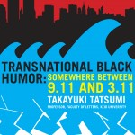 Transnational Black Humor