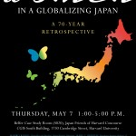 Advancing the Status of Women in a Globalizing Japan