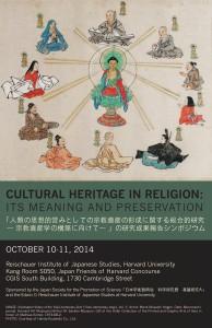 Cultural Heritage in Religion